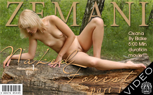 Naked forest. Part 1